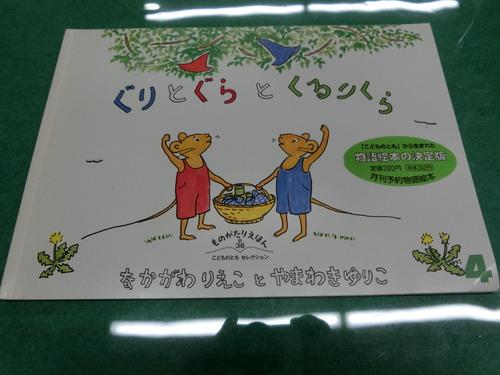 CIMG0037.JPG