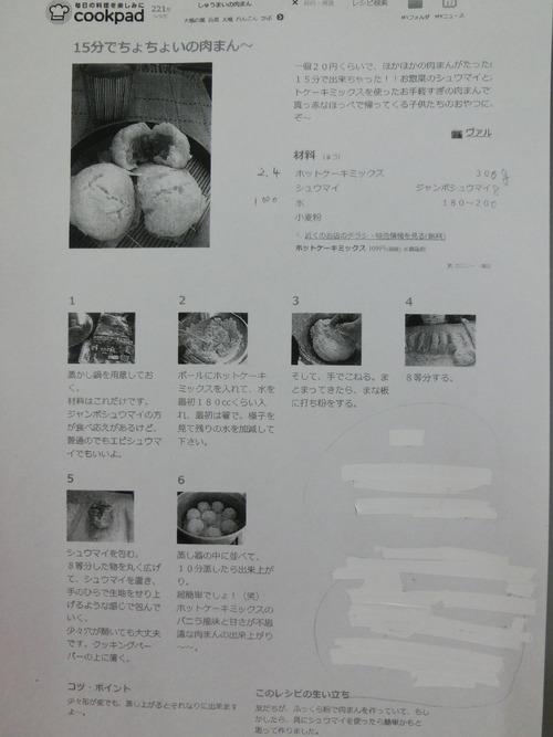 CIMG6889.JPG